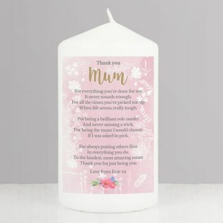 Personalised Floral Watercolour Candle