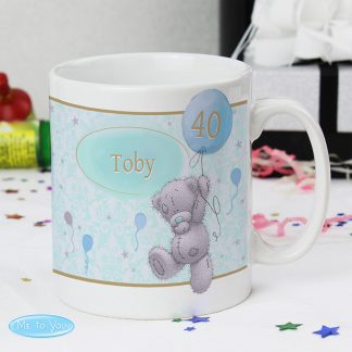 Personalised Me To You Balloon Mug