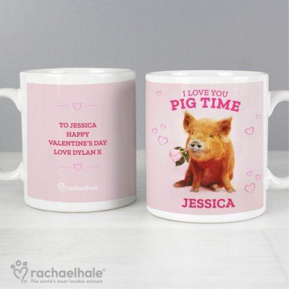 Personalised Racheal Hale 'I Love You Pig Time' Mug