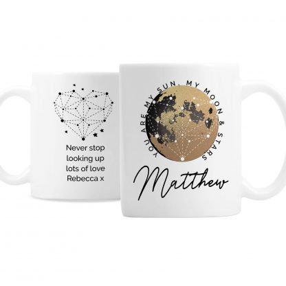 Personalised You Are My Sun My Moon Mug